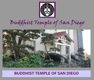 Buddhist Temple of San Diego